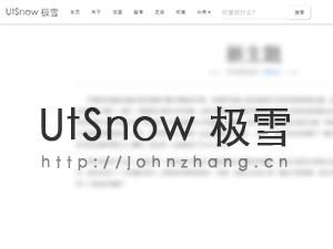UtSnow – 极简优雅单栏式WordPress博客主题【持续更新】-WP酷
