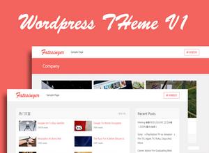 V1 - 优雅的简灰双栏WordPress博客主题-WP酷