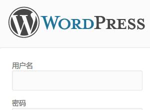 对WordPress后台Logo进行修改和移除-WP酷