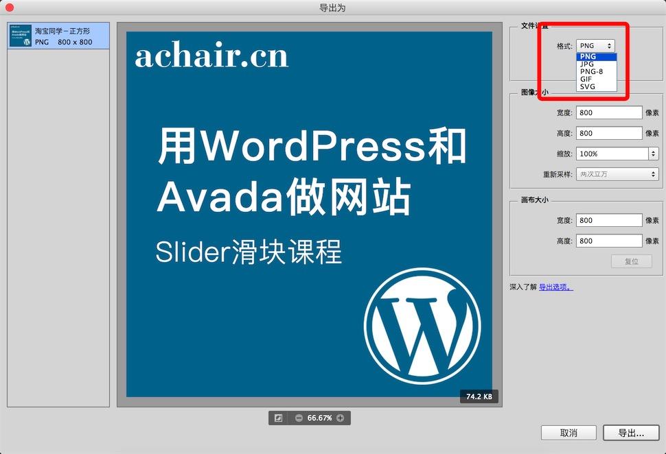 优化静态资源 - WordPress 国外主题全方位加速-WP酷