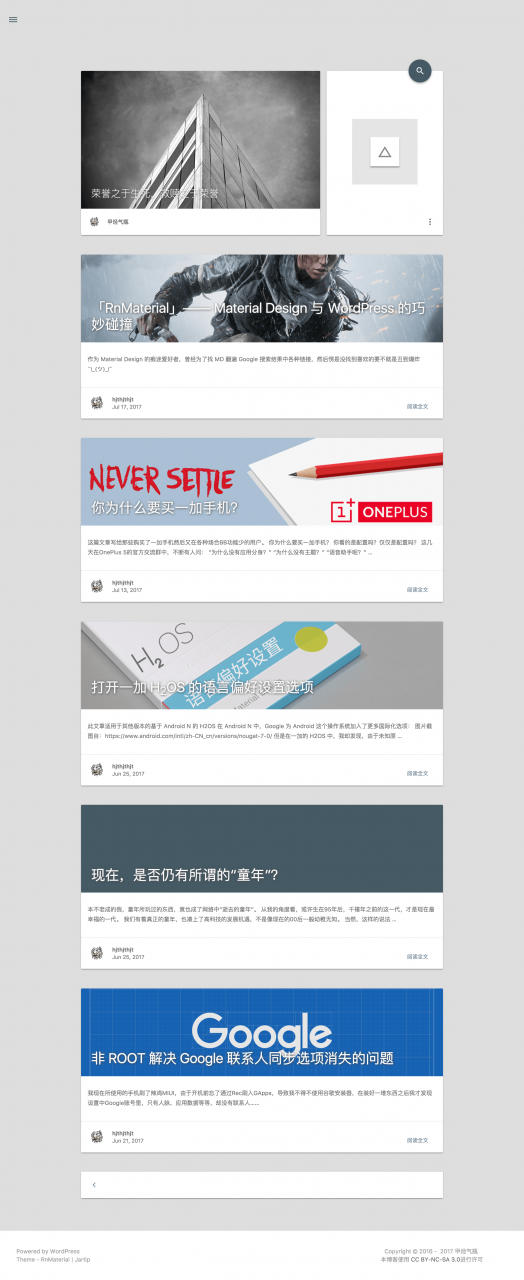 RnMaterial - Material Design 与 WordPress 的巧妙碰撞-WP酷