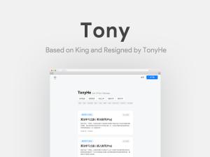 Tony - Vue.js 单栏 WordPress 博客主题-WP酷
